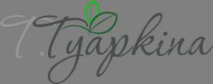 Ландшафтный дизайн ИП Тяпкина Т. В.