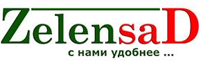 Питомник саженцев растений ZELENSAD