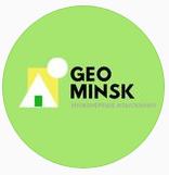 Геодезические работы GEOMINSK